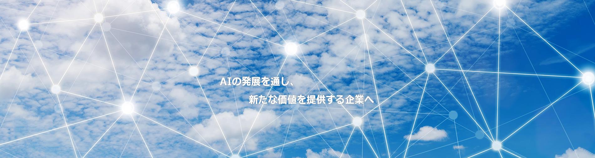ANBISHIO TECHNOLOGY INC.